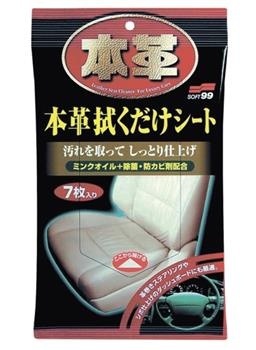 Салфетки SOFT99 02059 Leather Seat Cleaning Wipe