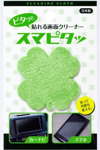 SOFT99 02161 LCD Cleaning Cloth