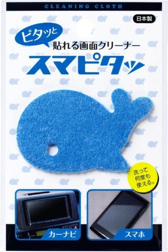 SOFT99 02162 LCD Cleaning Cloth
