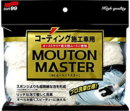 Перчатка SOFT99 04177 Car Wash Glove MOUTON MASTER