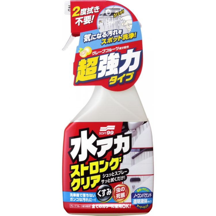 Stain Cleaner Strong Type — очищающий спрей